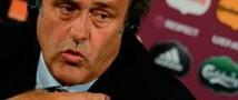 Президент УЕФА поблагодарил Украину за идеальное проведение Евро-2012