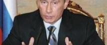 Путин: беременных, стариков и детей нужно вывезти из Крымска