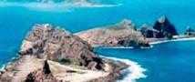 Японское правительство собирается выкупить часть спорных с КНР островов