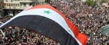 Евросоюз оставил Сирию без яхт, трюфелей и  икры