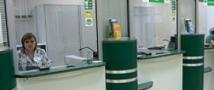 В Москве произошло ограбление Сбербанка