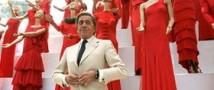 Дом моды Valentino был продан за 600 миллионов евро
