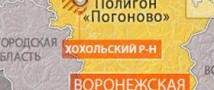 Семьям погибших под Воронежем солдат выплатят по два миллиона рублей