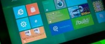 ЕС заподозрили Windows 8 в нарушении антимонопольных правил еще до выхода самой системы
