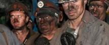В шахте «Комсомолец» завершена эвакуация