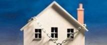 Госдума рассмотрит вопрос об обязательном страховании жилья