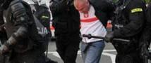 Российские фанаты депортированы из Польши