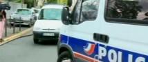 Французская полиция ведет переговоры со взявшим в заложники детей