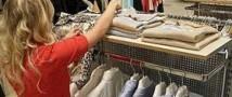 Как открыть собственный магазин одежды?