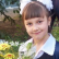 Амбарцумов причастен к убийству Анны Прокопенко, это подтвердила ДНК-экспертиза