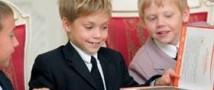 Госдума: дети чиновников не должны учиться за границей