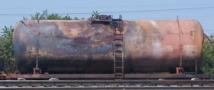 Цистерна с пропаном сошла с рельсов в Подмосковье