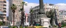 Сирийской армией взят Дамаск под контроль