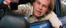 У пьяных водителей планируют отбирать автомобили