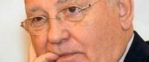 Горбачев назвал судебный процесс над Pussy Riot никому не нужной затеей