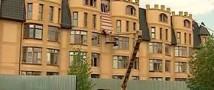 Из пятиэтажки под Мытищами выселяют жильцов