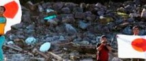 Японские активисты совершили высадку на спорные с КНР острова