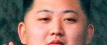 Ким Чен Ын отправится на саммит в Иран