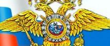 В России на каждого жителя приходится больше полицейских, чем в других странах