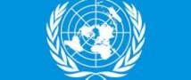 ООН поможет Северной Корее