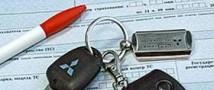 Страховщики предложили увеличить выплаты за смерть в ДТП