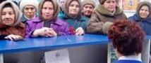 Более 285 тысяч россиян обратились в Пенсионный фонд за накопительной частью