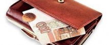 Половина российских граждан не расплачивается в магазине банковскими карточками