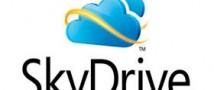 Майкрософт предоставила клиент SkyDrive для Android-устройств