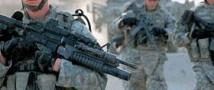 Миротворцам в Афганистане отдан приказ ходить с оружием наготове