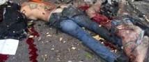 Теракты в Афганистане унесли жизни сорока шести человек