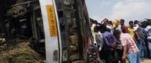 В Индии в автокатастрофе погибли 27 человек