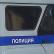 В Иркутской области 52-летний мужчина был застрелен из «авторучки»