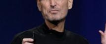 В США был ограблен дом Стива Джобса