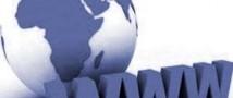 Саудовская Аравия высказалась против создания интернет домена .gay.