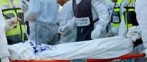 В Йемене в результате теракта погибло более двадцати человек