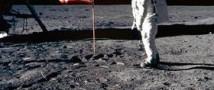Американские флаги по-прежнему стоят на луне
