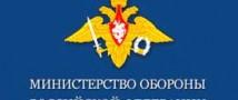 Министерство обороны опровергло слухи касательно увеличения призыва