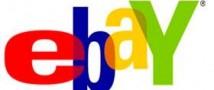 С 30-ого августа на eBay запретят торговать магическими товарами