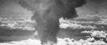 Сегодня годовщина ядерной бомбардировки Хиросимы