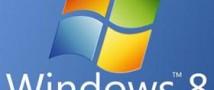 Скачать Windows 8 можно уже сегодня.