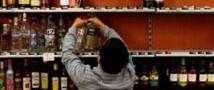 Роспотребнадзор попросил россиян воздержаться от алкоголя чешского производства