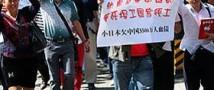 Толпа китайцев атаковала японское посольство в Пекине