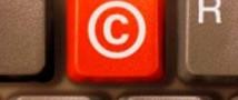 Во Франции вынесли первый приговор на основании закона, который призван защищать авторские права