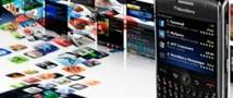 Девять из десяти скачиваемых мобильных приложений — бесплатные