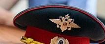 В Москве пятеро неизвестные избили сотрудника полиции