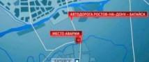 В Ростовской области, в результате ДТП скончалась маленькая девочка
