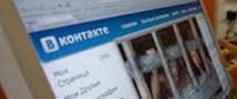 """В социальной сети """"ВКонтакте"""" барнаульцем был размещен экстремистский материал"""