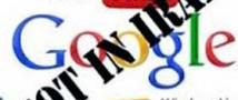 Доступ к Gmail и Google был заблокирован  в Иране