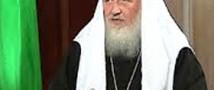 Патриарх Кирилл прибыл из Токио  во Владивосток
