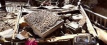 На министра обороны Йемена террористами  совершено покушение